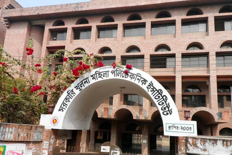 KHulna Mohila Polytechnic Institute