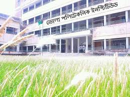 Bhola Polytechnic Institute