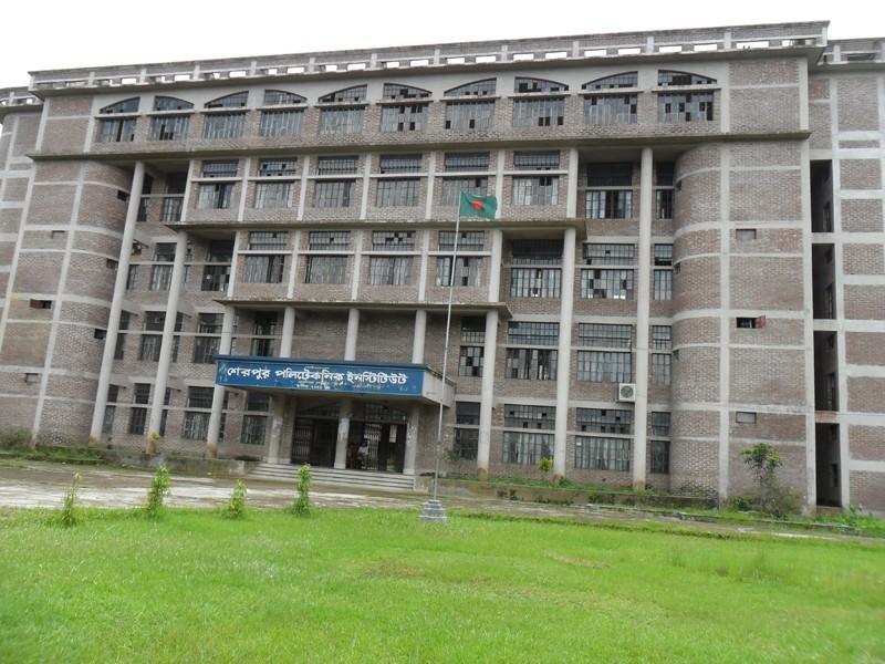 Sherpur Polytechnic Institute