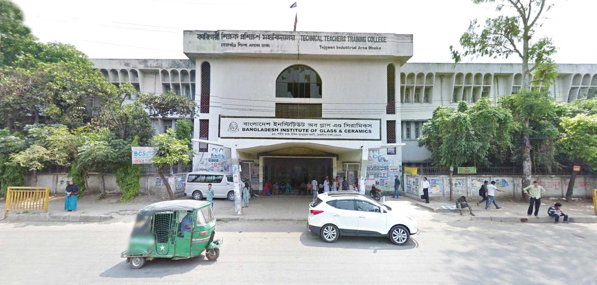 Bangladesh Institute of Glass and Ceramics