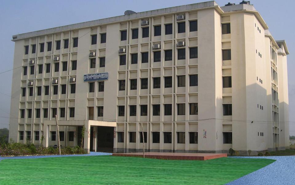 Feni Computer Institute