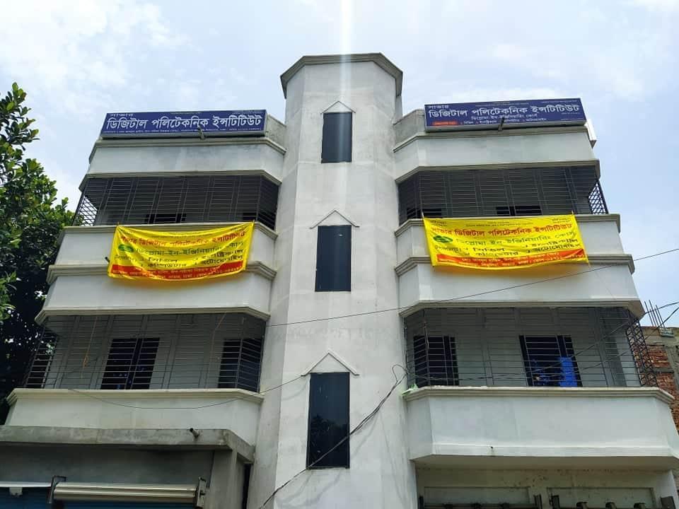 Savar Polytechnic Institute